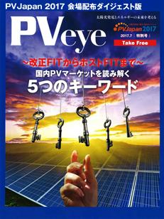 pveye