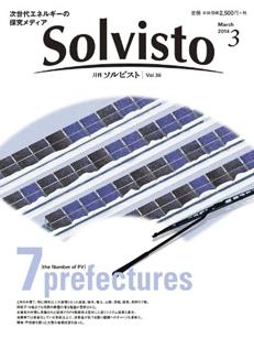 solvisto140301