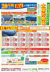 日本経済新聞140925