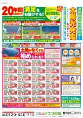 日本経済新聞141015