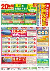 日本経済新聞141030