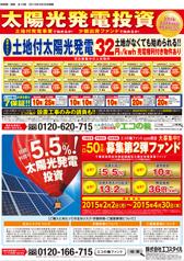 読売新聞北海道