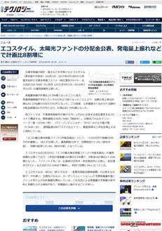 160609_日経テクノロジー