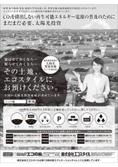 日本経済新聞160928