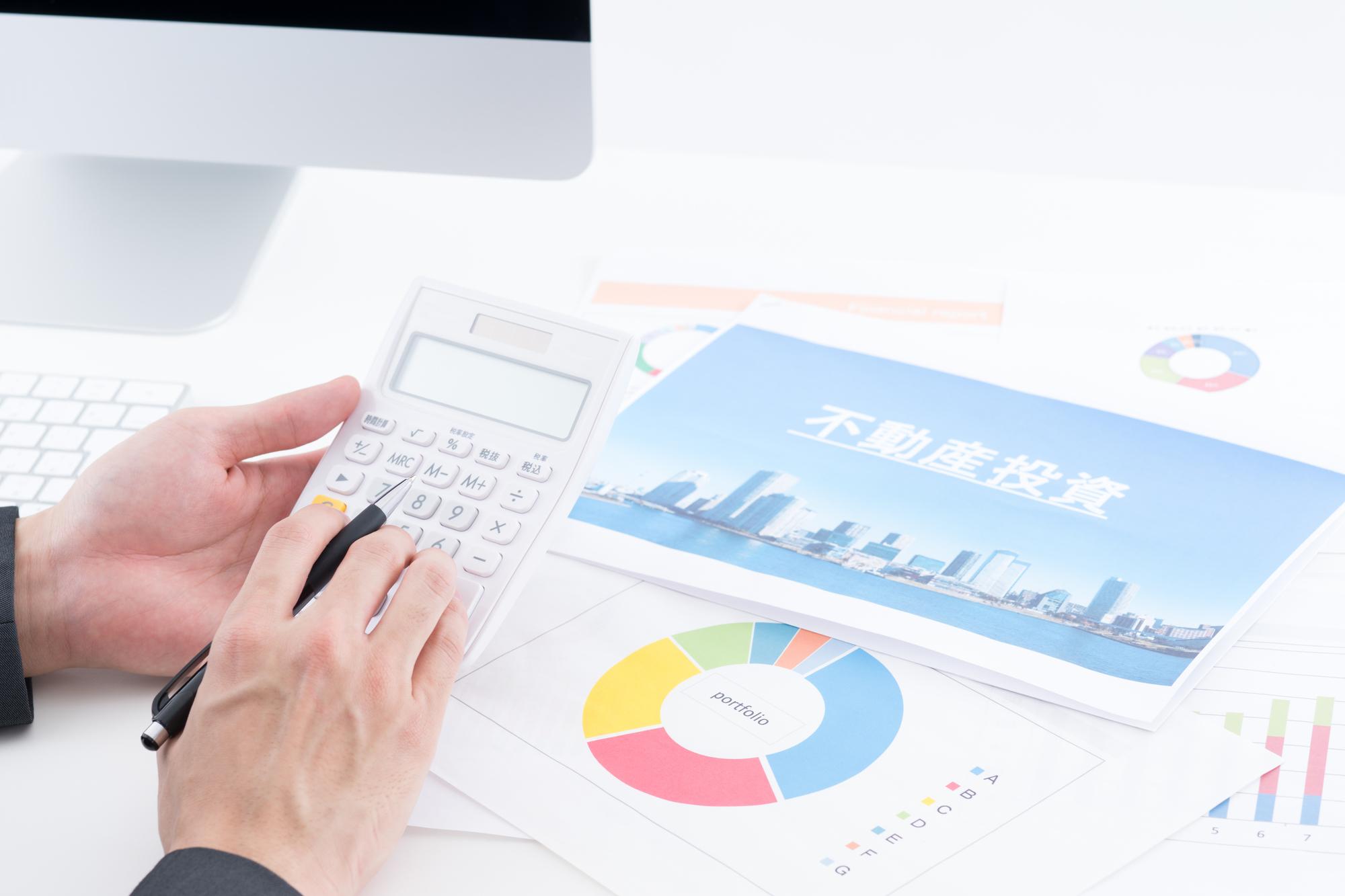 投資の種類とリスクを知る(投資信託編)