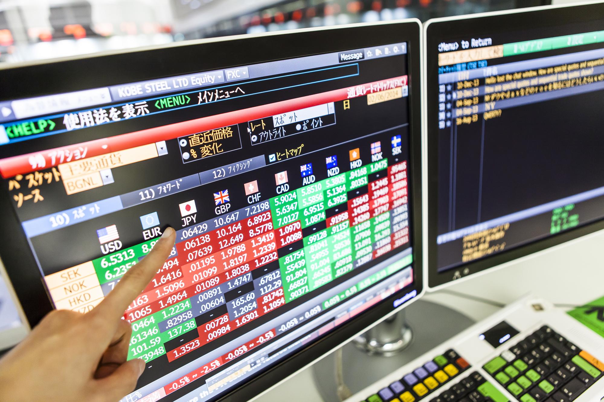 株式投資初心者は必ず知っておきたい、証券会社の選び方