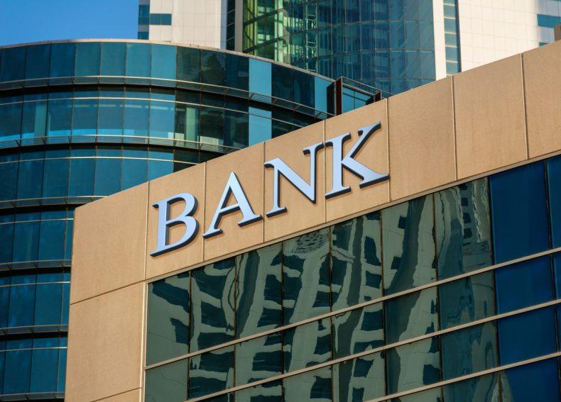 銀行などの融資先金融機関