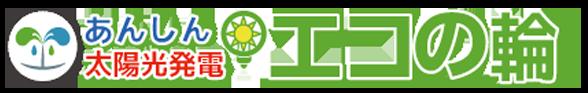 エコスタイルロゴ
